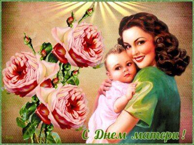 Мамочка, милая, нежная, славная… Всем мамам посвящается