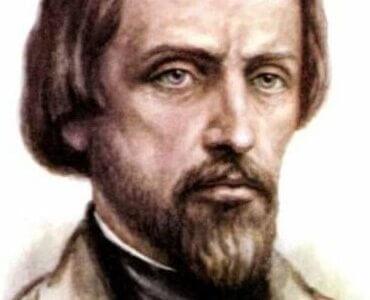 «Любовь к истине» —  к 210 — летию со дня рождения Виссариона Григорьевича Белинского (1811-1848).
